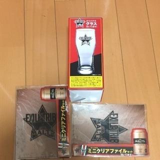 非売品!EXILE TRIBEのミニファイル&グラスセット