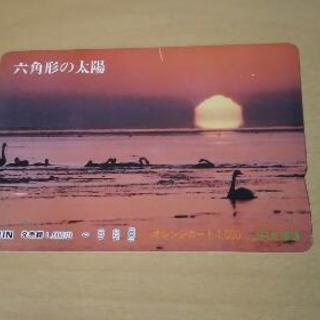 オレンジカード 1000 JR北海道