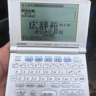 ☆美品☆電子辞書 カシオ EX-word 電子辞書 XD-…