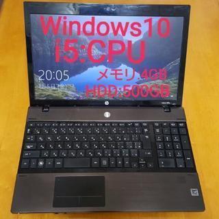 i5‼hpprobook4520s