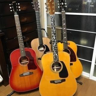 ★初心者対象 アコースティックギター弾き語り教室