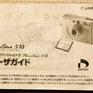 Canon camera (Pow...