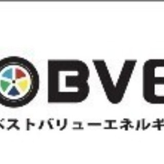 ガソリンスタンドスタッフ 時給1,020円 女性も大歓迎!!