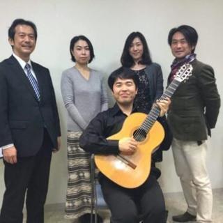 JR新橋駅銀座改札より徒歩5分 アコースティックギターレッスン