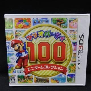 3DS マリオパーティ100 新品未開封