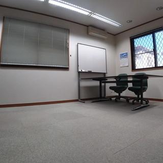 レンタル教室