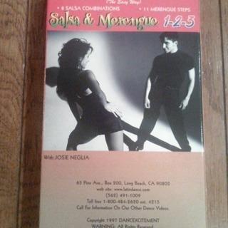 サルサ レッスンビデオ VHS