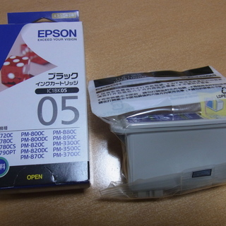 【EPSON:IC1BK05】インクジェットプリンターのインクカ...