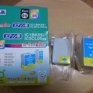 【EPSON:IC1BK05/IC5CL05互換】インクカートリッ...