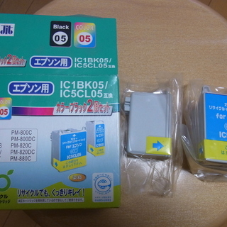 【EPSON:IC1BK05/IC5CL05互換】インクカートリ...