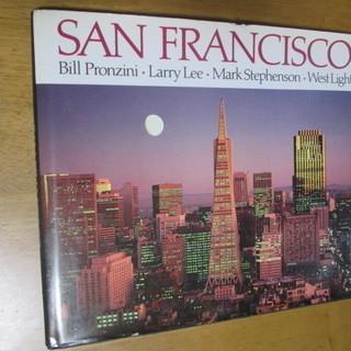 サンフランシスコ写真集