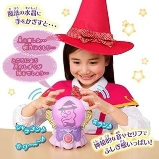 ☆超美品☆短時間使用のみ 魔法つかいプリキュア! 魔法の水晶