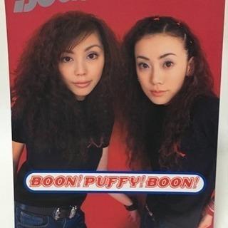 PUFFY フォトマガジン BOON