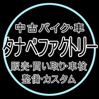 掲載終了81l5x - 世田谷区