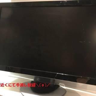 渋谷駅徒歩2分 手渡し歓迎 Westinghouse HDMI端子...