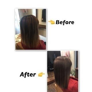 髪質改善✨大人気!弱酸性メニュー!