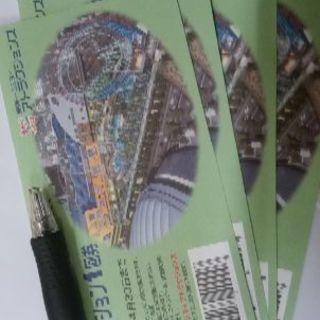 東京ドームシティ アトラクションズ アトラクション1回券×4枚