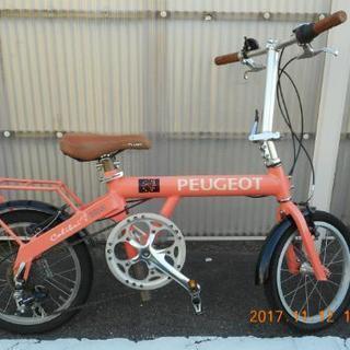 PEUGEOT Colibri 折りたたみ自転車