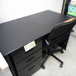 学習机 黒 机5000円・椅子1000円