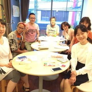 1/27(土) 大人気! English Reading Club...
