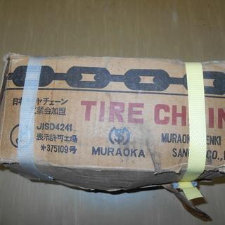 金属ラダー型タイヤチエーン,値段を変更します。
