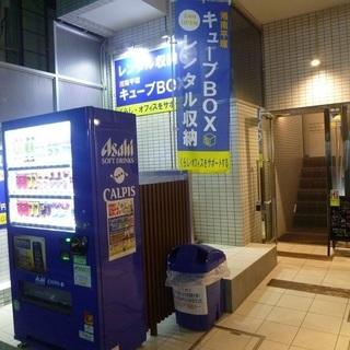 レンタル収納湘南平塚キューブBOX 平塚駅西口徒歩1分 屋内型ロッカー