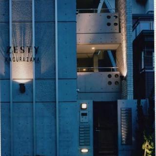 【🎍年末年始キャンペーン😁初期費用10万円😍】空き部屋あります!!
