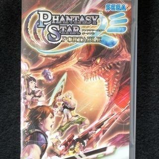 中古PSPソフト