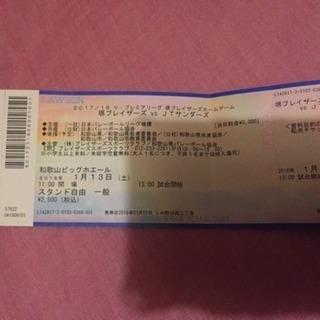 大阪ブレイザーズ vs JTサンダーズ チケット 1月13日