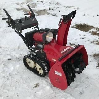 ホンダの除雪機HS760 電動シューター 実働!バッテリー新品交...