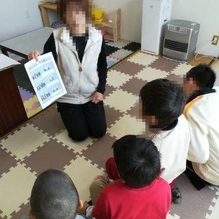 児童指導員募集  保育士、保育園教諭、小、中、高校学校教師、教諭、...