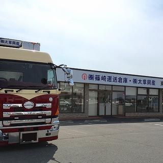 【月給23万円~】長距離中型トラックドライバー募集中!