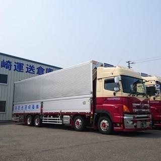 【月給23万円~】長距離中型トラックドライバー募集!