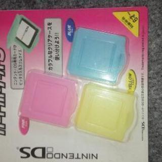 Nintendo DS専用カードケースの画像