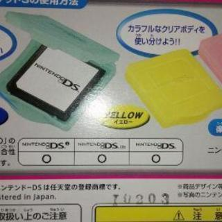 Nintendo DS専用カードケース - 瑞穂市