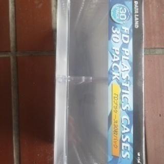フロッピーディスクケース