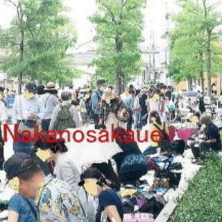 5/20(日)中野坂上サンブライト フリーマーケット