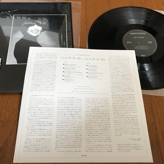 Jay P.Morgan  ジェイ・P・モーガン LP レコード...