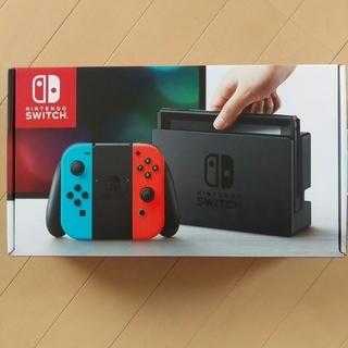 【新品未開封】任天堂 Nintendo Switch(ニンテンド...