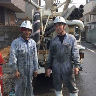 コンクリートポンプ車での作業~ぜひ来てください!