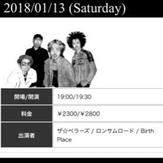 堅田birthday