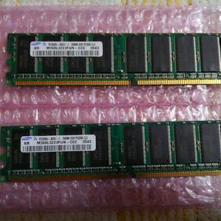 メモリー(デスクトップ用) 256MB×2枚