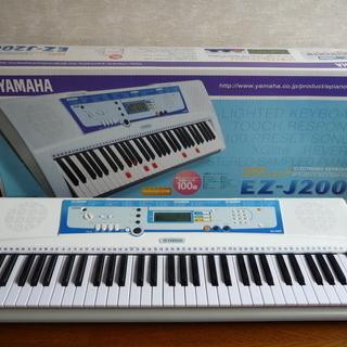 キーボード YAMAHA EZ-J200