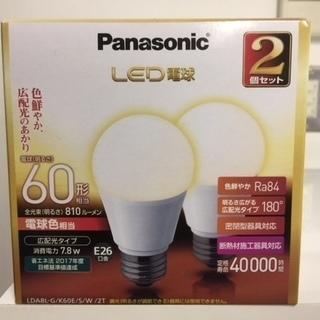 格安!在庫処分!LED60形 電球色 広配光タイプ2個セット パナ...