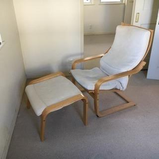 1人用椅子(オットマン付)