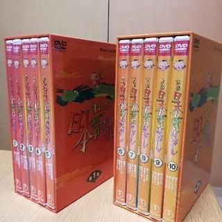 日本昔話 DVDセット 美品✨✨