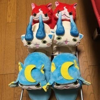 大幅値下げ 新品 妖怪ウォッチ スリッパ スリッパラック付き 激安...