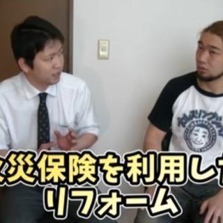 【自然災害】人気youtuberシバターさんともタイアップ!話題沸...