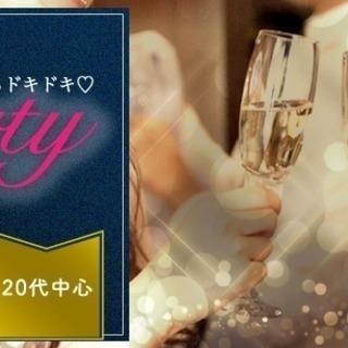 1月17日(1/17)  【20代中心】初参加も安心...