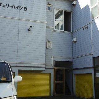 JR乗車6分でJR札幌駅  徒歩8分JR白石駅 JR朝8時代平均4...